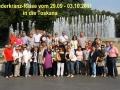 2011-Bilderarchiv_14